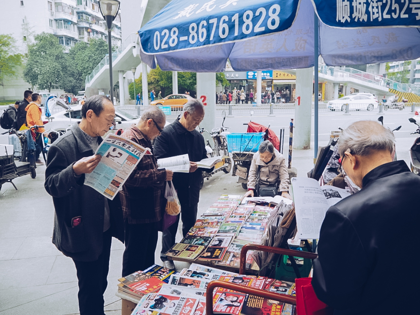 Reading magazines in Chengdu