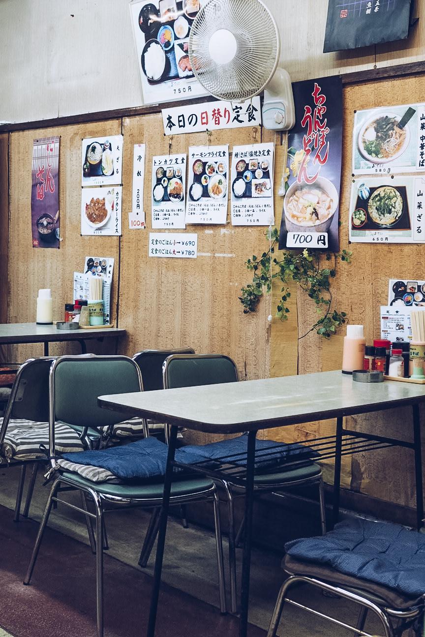 japanese cafe serving katsu curry