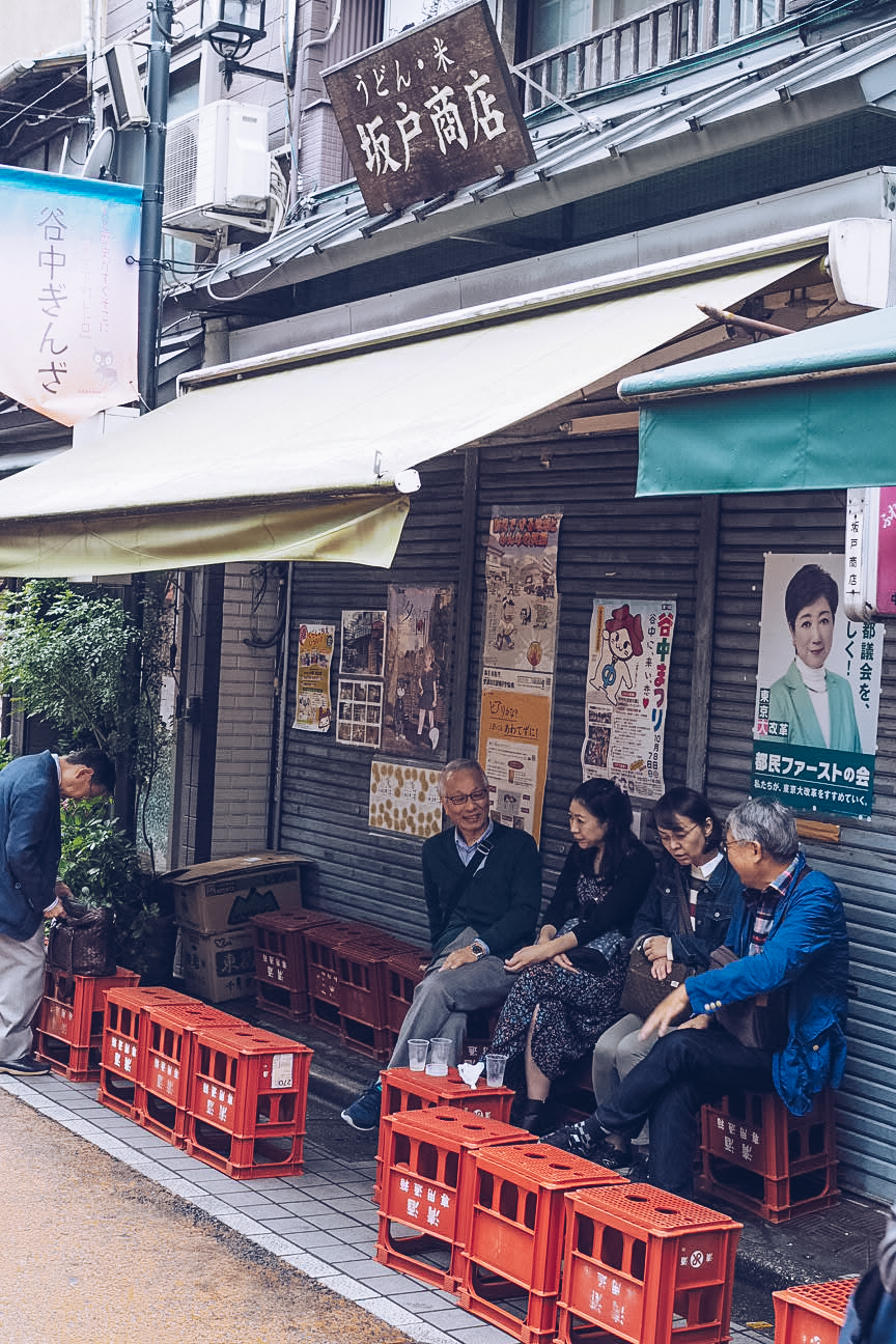 Yanaka locals talking