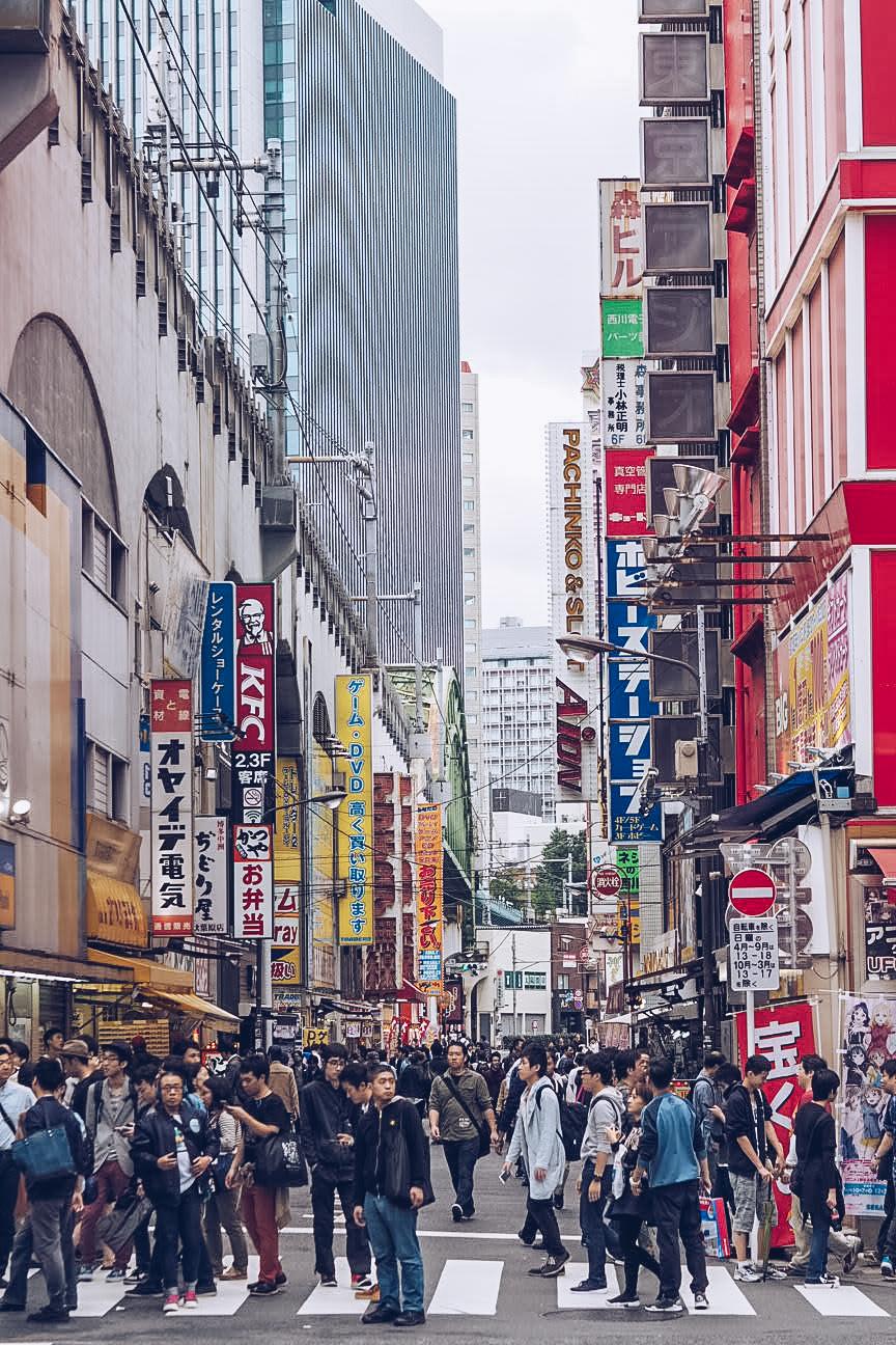 Akihibara electric town in Tokyo