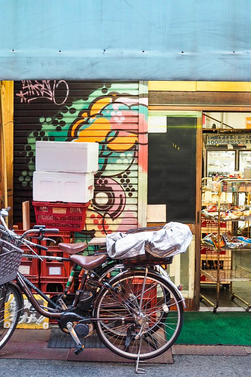 back streets japan